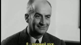 Интервью с Луи де Фюнесом 1968