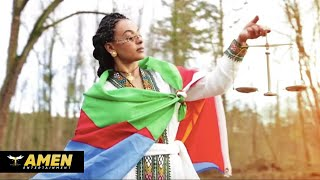 Abraham Misgna - Akhokhuay | ዓኾዃይ - New Eritrean Music 2020 (Official Music Video)