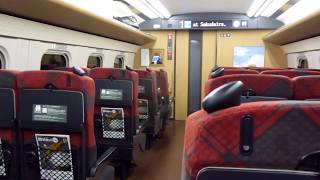 2011年11月5日 北陸新幹線あさま601号にて 谷村新司のメロデ...