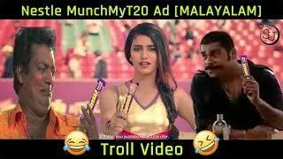 Nestle Munch | Priya Prakash Varrier | Troll Video | shiyasU