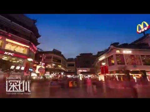 Shenzhen City Time Lapse  (HD/4K)