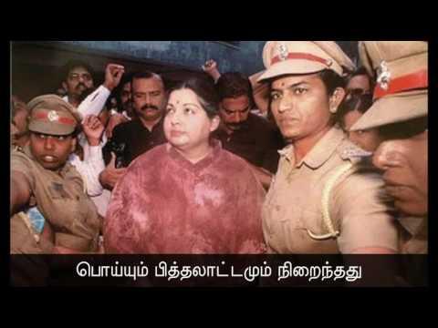 07-09-2016 தினம் ஒரு சிந்தனை - 96 | செந்தமிழன் சீமான்