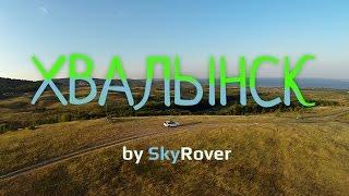видео «День сурка» под открытым небом