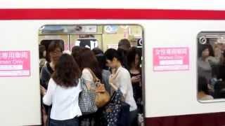 منع الاختلاط في اليابان   قطارات خاصة للنساء للحد من حالات التحرش الجنسي