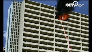 Fighting fire with missile launcher for sky scrapers | CCTV English