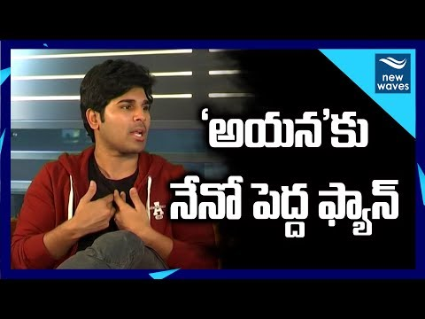 Hero Allu Sirish Talks About His Favourite...