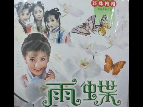 Phil Chang 张宇 - 月亮惹的祸 Yue Liang Re De Huo (成都音像 Cheng Du Production - DVD版)