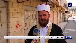 سلطاتُ الاحتلال تواصلُ اجراءاتها التهويديةَ في مدينةِ الخليل المحتلة - (21-9-2017)