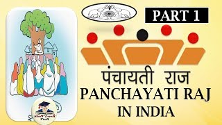 L-111- Part-1-भारत में पंचायती राज- Panchayati Raj System- Rural Local Self Government-73rd CAA-1992