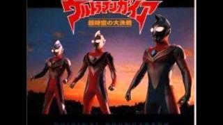 Video Ultraman Gaia: Battle in Hyperspace OST- Battle of the Ultra Super Dimension download MP3, 3GP, MP4, WEBM, AVI, FLV Desember 2017