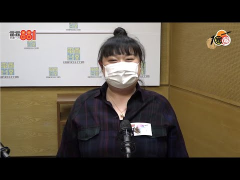 面皮厚習慣被欺凌?小寶陳嘉佳:王祖藍經常鬧我!