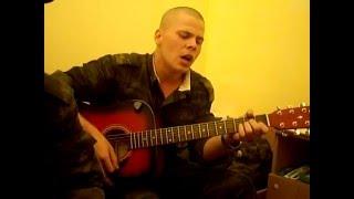 Песня под гитару. Пей Моряк, пей до дна..AVI