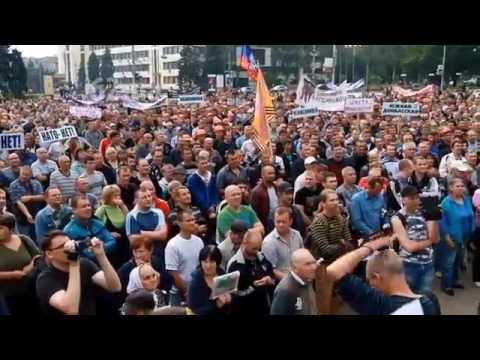 Шахтеры из Угледара приняли участие в митинге против АТО