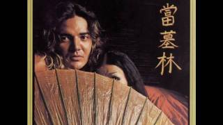 Tommy Bolin - Post Toastee