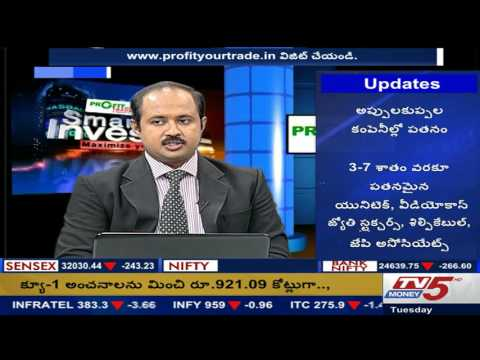 8th August 2017 TV5 Money Smart Investor