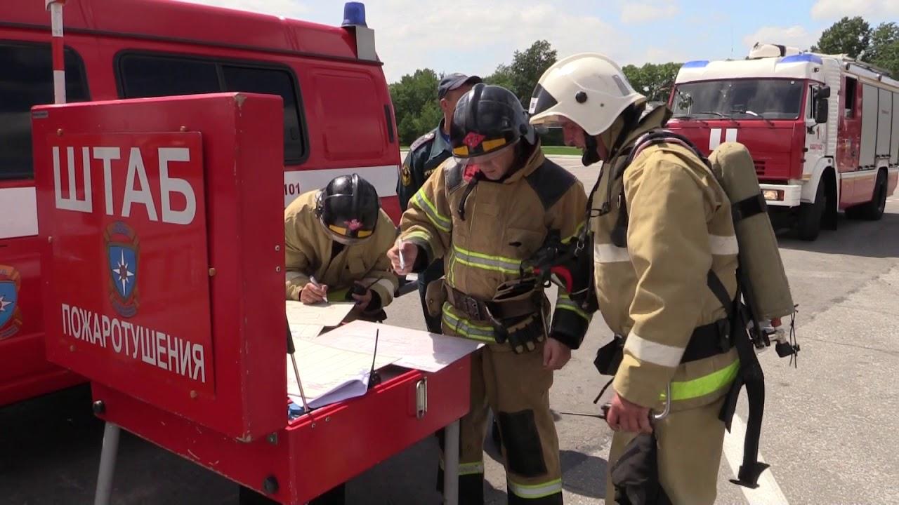 Пожарно-тактическое учение прошло в здании аэропорта Хабаровска