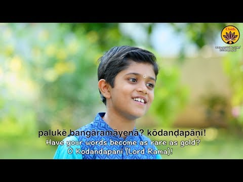 Paluke Bangaramayena? - Rahul Vellal - Vande Guru Paramparaam