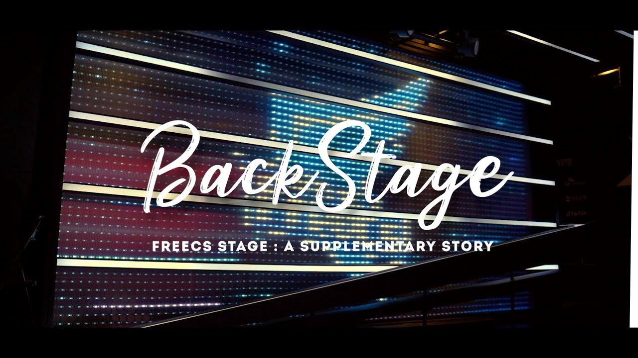 BACKSTAGE|FREECS STAGE : A Supplementary Story