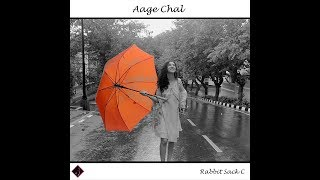 Aage Chal - Teaser 2 (RSC Tunes)
