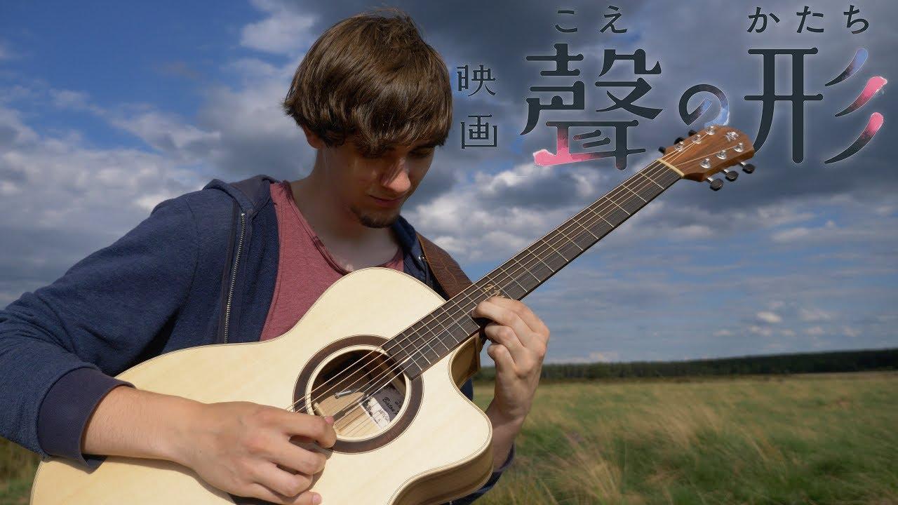 lit-koe-no-katachi-ost-fingerstyle-guitar-cover-eddie-van-der-meer