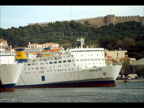 ΜΥΤΙΛΗΝΗ-ΠΛΟΙΑ-ΑΚΤΟΠΛΟΙΑ.MYTILENE-SHIPS-GREEK COASTAL SHIPPING