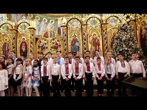 Immaculate Conception Ukrainian Catholic Schools Christmas Concert 2017 2