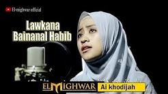 Lawkana Bainanal Habib Cover El Mighwar