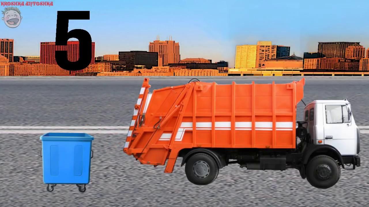 игра раскраска для мальчиков машины грузовики