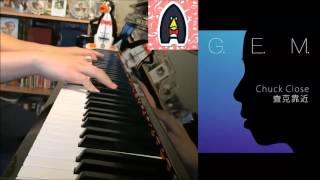 G.E.M. 鄧紫棋 - 查克靠近 CHUCK CLOSE (Piano 鋼琴版 Cover)