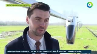 МИР 24. Транспорт будущего: в Беларуси испытывают автобусы, парящие над землей.