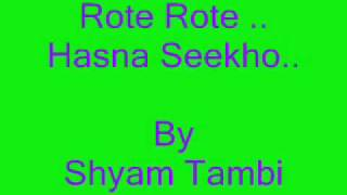 Rote Rote Hasna Seekho - Amitabh's