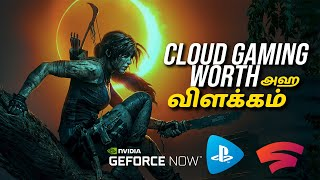 Is Cloud Gaming worth it : Explained in Tamil | Stadia. PS Now