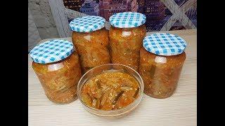 """Незабываемый зимний салат  """" ТЁЩИН ЯЗЫК """" !!!"""