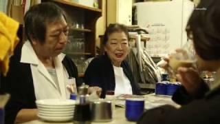 珈琲店 愛養 - Tokyo Coffee Trip