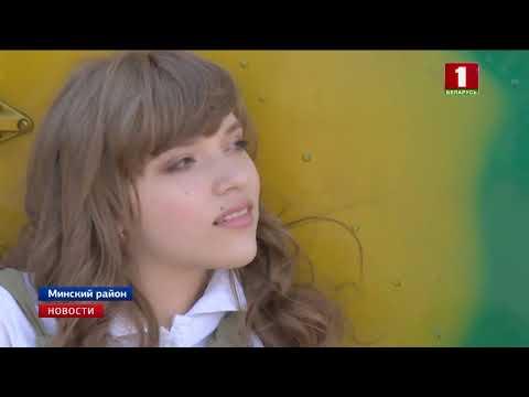 Благотворительный фонд исполнил мечту Виолетты Банкович из Молодечно