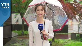 [날씨] 중부, 흐리고 비...남부 더위, 대구 30℃ / YTN