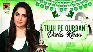 Tujh Pe Qurban (Official Video) | Deeba Kiran | Tp Gold