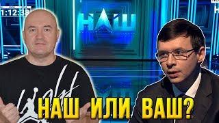 """Евгений Мураев: """" У нас крадут страну на глазах """""""