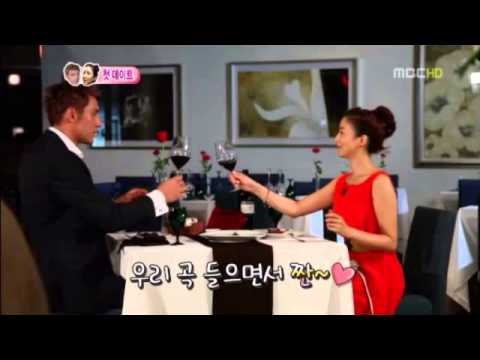 Marriage not dating 3 vostfr dailymotion