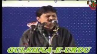 Mukesh Darpan at All India Mushaira, Ahmedabad, Gulshan-E-Urdu