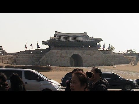 Hwaseoung Fortress, South Korea Tourist Attraction   UNESCO World Heritage