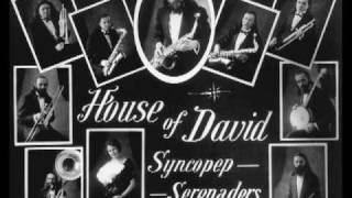 House of David:  A Compelling Curiosity