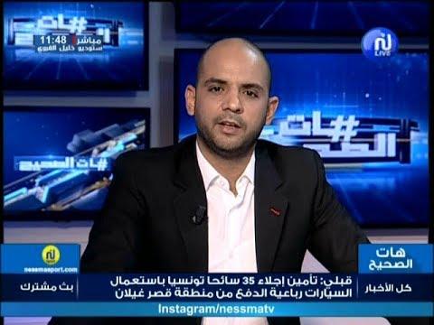 """فريستايل : المدرب الوطني ودولة قطر """"الشريرة"""" !!!"""