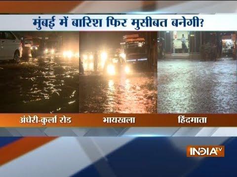 Heavy rains lash Mumbai, water logging in parts of the city