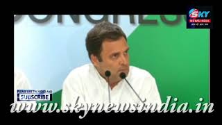 Rahul Gandhi Press Conference for Karnataka Election = Sky News India