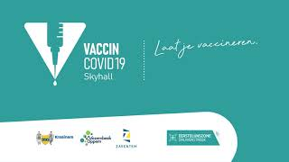Vaccinatiecentrum Skyhall - Centre de vaccination Skyhall