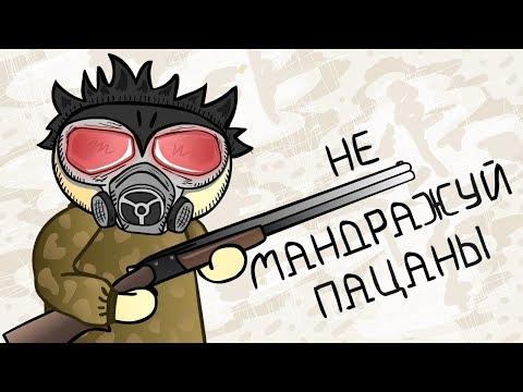 КРЕСЛОВСКИЙ - Деревенские истории. Стал сталкером(анимация) // История из жизни