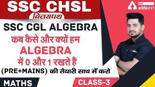 SSC CGL 2021 | Maths | ALGEBRA CLASS- 3 #SSCAdda247