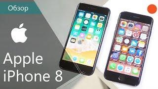 видео Что лучше Айфон 7 или Самсунг 8 - независимое сравнение смартфонов