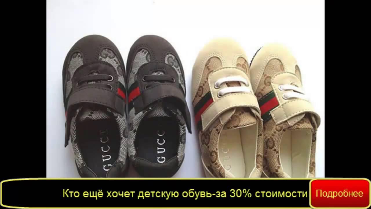 В интернет-магазине orby представлены модная одежда и обувь для подростков и детей, а также школьная форма. Создано вместе с тобой!. Так российский производитель обращается к новому поколению, помогая им выразить свою индивидуальность в одежде.